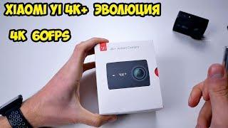 xiaomi YI 4K Распаковка, Обзор, тесты, сравнение и впечатления