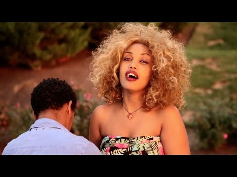 Sasahulish Berga - Alaminishim - New Ethiopian Music (Official Video)