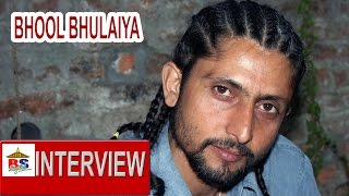 Exclusive Interview - Yogesh Ghimire - Director - BHOOL BHULAIYA