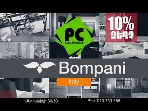 PC Electronics & Bompani 2014