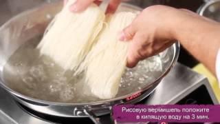 Телапия с овощами в кисло-сладком соусе