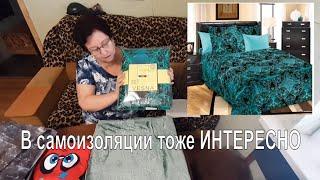 постер к видео Племяшка вновь с обновками. ЛЮБИМЫЙ ВАСИЛЕК всегда с нами.