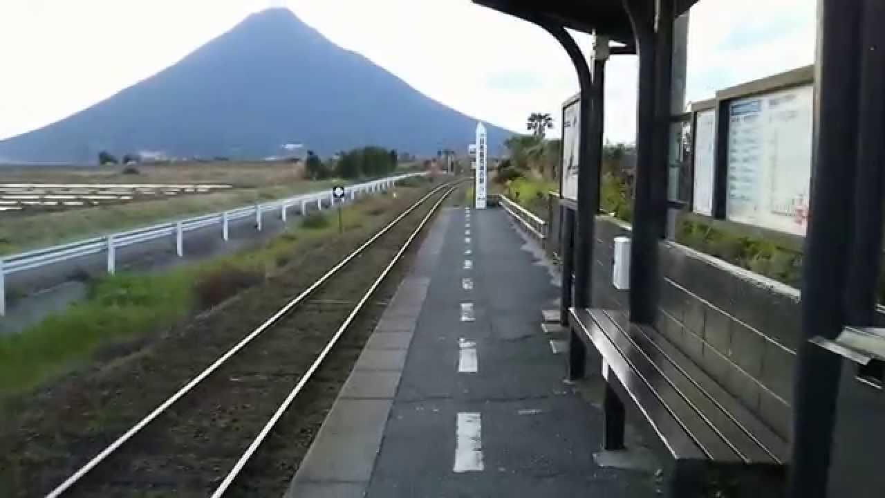 Most Southern JR Station!