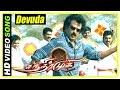 Chandramukhi Tamil Movie | Devuda Devuda Video Song | Rajinikanth | Nayanthara | Jyothika | SP Balu