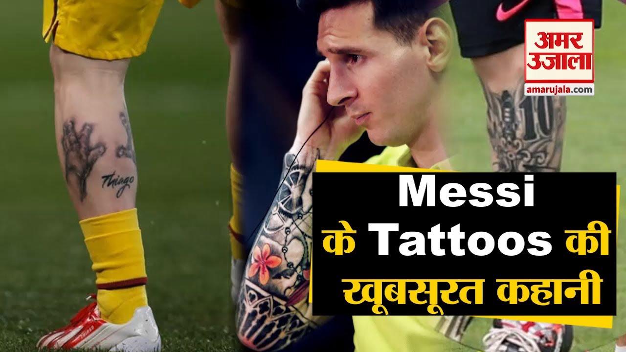 football player lionel messi का हर tattoo कुछ कहता है