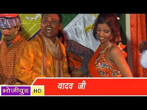 यादव जी - Yadav Ji - Driver Ke Holi - Bhojpuri Songs