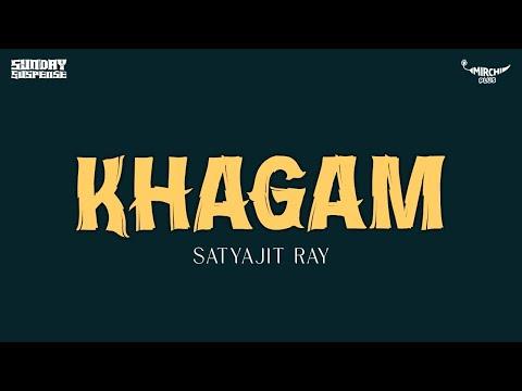 Sunday Suspense | Khagam | Satyajit Ray | Mirchi 98.3