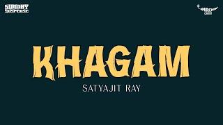 sunday-suspense-khagam-satyajit-ray-mirchi-98-3