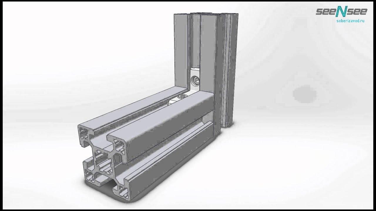 Разновидности алюминиевого профиля зависят от технологии производства и области применения. На сегодняшний день, существуют такие наименования: стандартный профиль с различным сечением: круглым, т образным, прямоугольным. Профиль уголком. Профиль для композитных панелей,