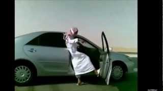 Hagwalah - Arab Drifting
