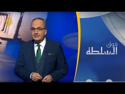 فوق السلطة -  ابن سلمان شغل الجزيرة الشاغل