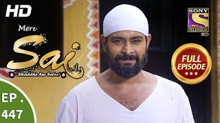 Mere Sai - Ep 447 - Full Episode - 11th June, 2019