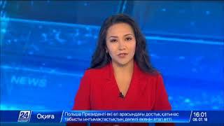 Путин и Лукашенко поздравили Назарбаева