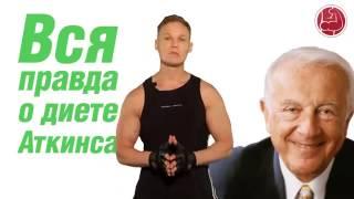 Смотреть Правильное Питание Для Похудения (Четкая Рекомендация) - Секреты Питания Для Похудения