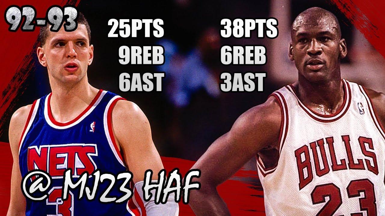 7fb7582ec3d820 Michael Jordan vs Dražen Petrović Highlights Bulls vs Nets (1992.12.12) -  63pts total!