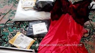 Посылки  с Алиекспресс товары для девушек (чулки и трусики )(, 2017-03-14T10:06:15.000Z)