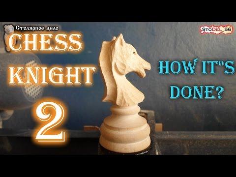 How to make chess 7, knight. Как сделать шахматы болгаркой 7 конь.