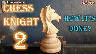 How to make chess 7, knight. Как сделать шахматы болгаркой 7 конь.(Группа в Вконтакте: https://vk.com/stolarnoe_delo Группа в Одноклассниках: https://ok.ru/stolarnoedelo The video shows the process of making chess pieces..., 2016-03-26T18:11:06.000Z)