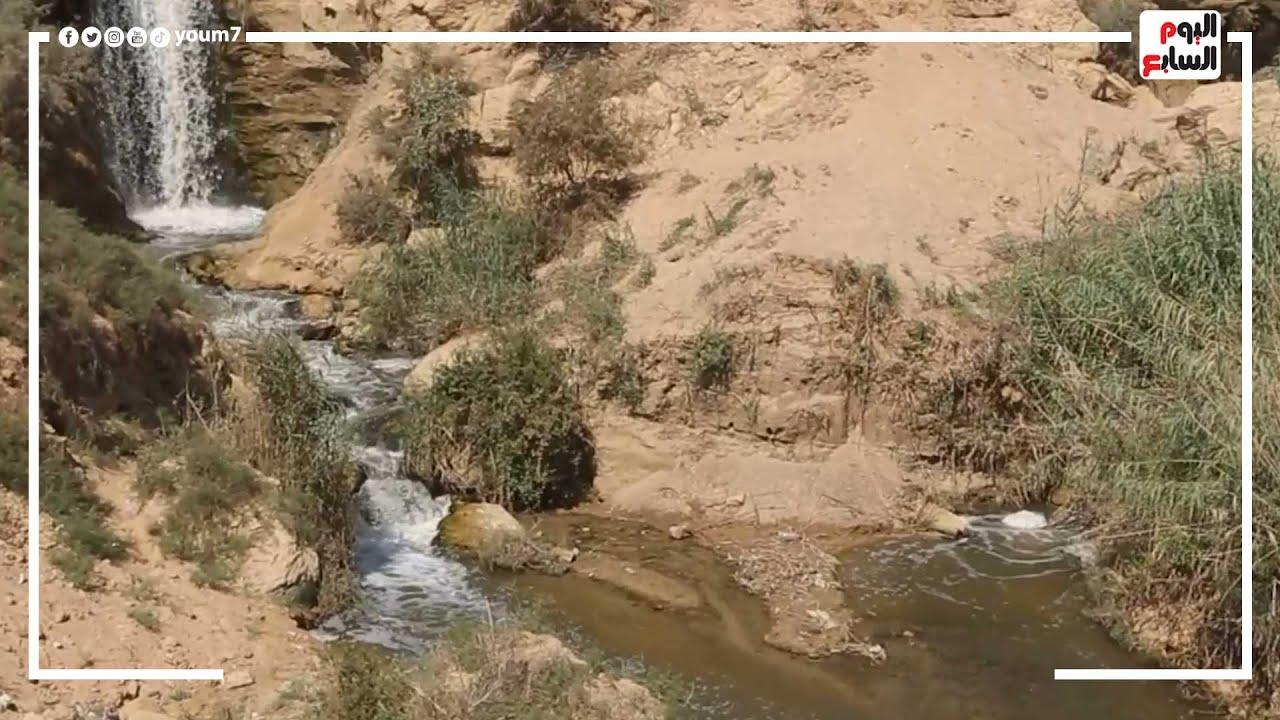 شلالات وادي الريان منطقة السحر والجمال بالفيوم.. الشلالات الوحيدة الطبيعية بمصر وارتفاعها 20 متر  - 15:56-2021 / 9 / 24