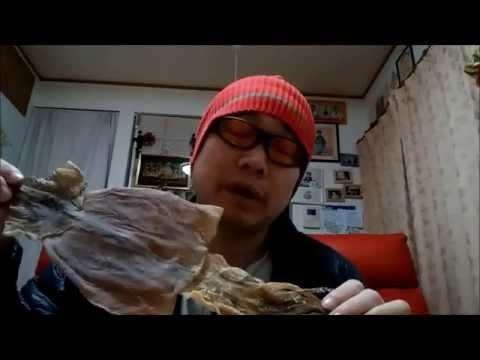 Japanese Snack SURUME ( Dried Squid )
