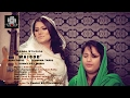 Wajood  Rina David Ft Tehmina Tariq official Release Full Song video