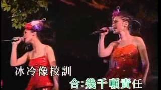 幼稚園 Twins KTV 無人聲ban