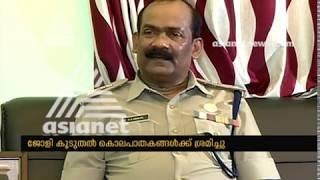 Koodathai serial killing: Jolly was planning to kill more people