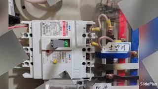 천안시 서북구 쌍용동 1411  LG시스템냉난방기 판매…