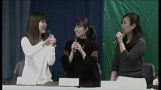 遠州WebTV第45回 Xmas女子会Live ~カラフルなカメレオン探しにいこう~ ...