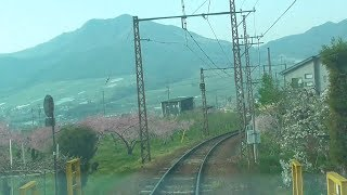 中部シリーズ⑤長野電鉄 特急ゆけむり 前面展望 上り湯田中-信州中野