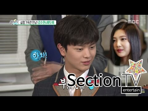 [Section TV] 섹션 TV - Yook Sung Jae Of BTOB Wants To Get On With Kim So Hyun! BUT ... 20150705