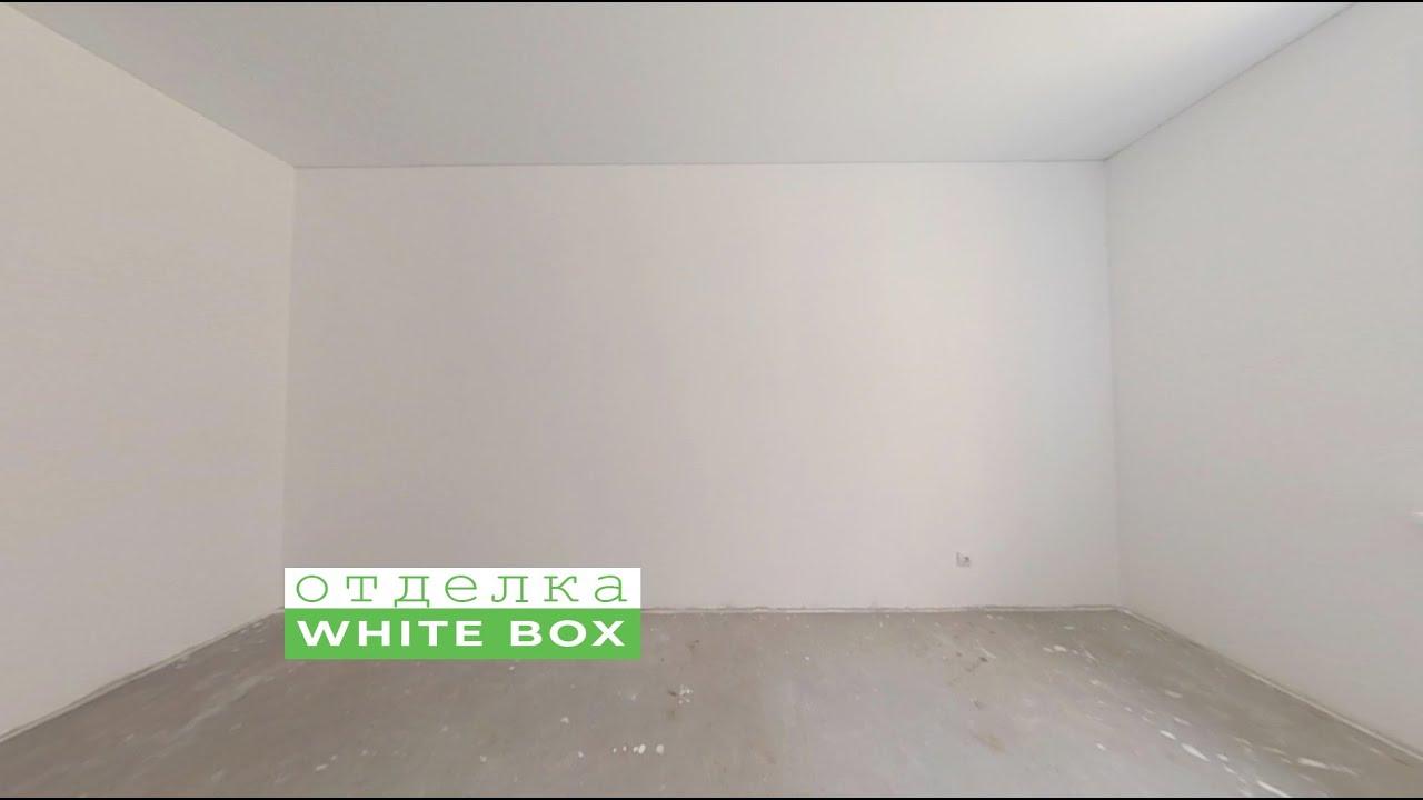 отделка белый куб(white box) - YouTube