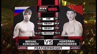 Михаил Коробков vs Асиркебай Джининсибиеке, тизер боя, M-1 Challenge 80