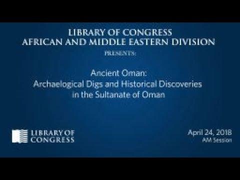 Symposium on Ancient Oman (morning)