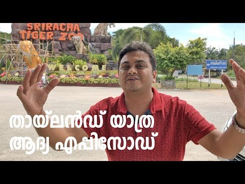 Kochi to Bangkok - Tech Travel Eat Thailand Videos Part 1