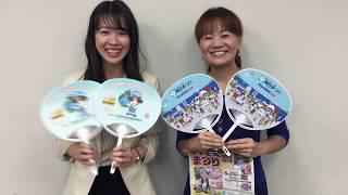 2018年5月20日(日)は神戸まつり! ラジオ関西では三ノ宮駅南、そごう前...