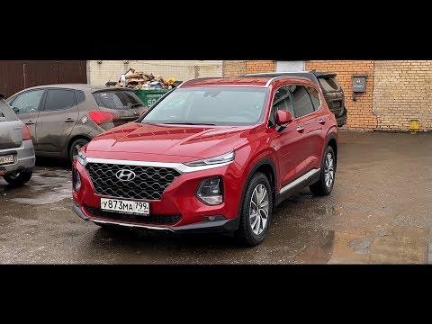 "Hyundai Santa Fe New автомобиль для корейского ""мубана"""