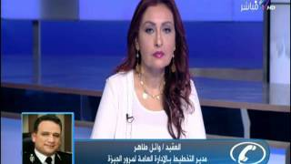 صباح البلد - تعرّف على الحالة المرورية لشوارع القاهرة الكبرى بعد أجازة شم النسيم