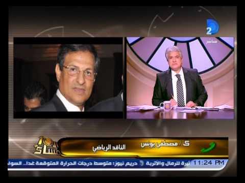 برنامج العاشرة مساء| مع وائل الإبراشى حلقة 8-2-2015