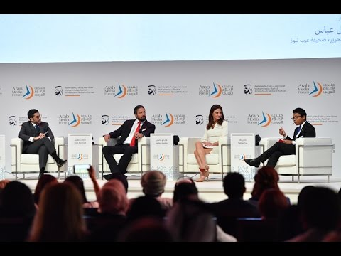 Arab News AMF 2017 panel: Arab image in the US