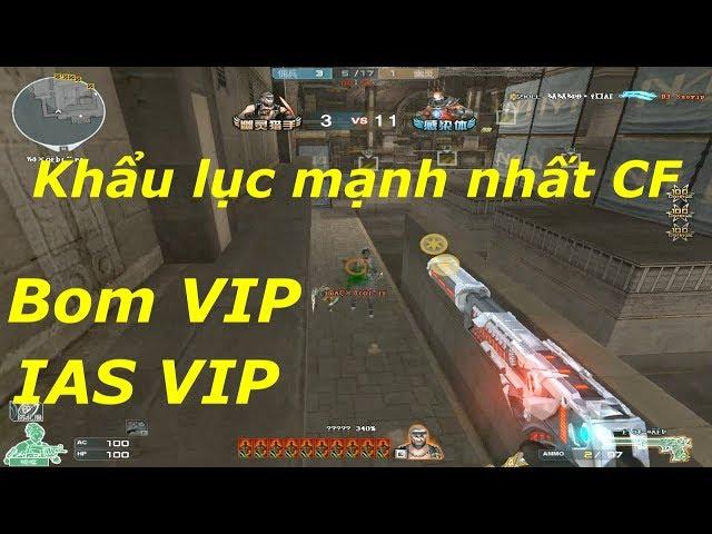 [ Bình Luận CF ] DE-Silencer VIP - Nhân vật VIP mới - Tiền Zombie v4