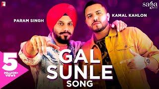 Gal Sunle Song | Param Singh | Kamal Kahlon | Official Song | New Punjabi Song 2020 | ਗੱਲ ਸੁਨਲੈ