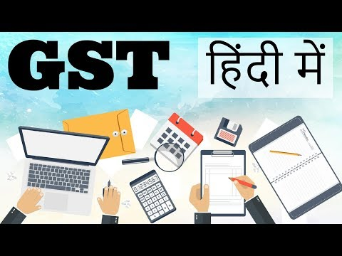 GST Explained in HINDI - Goods and Services Tax - Economics / Finance / Banking awareness