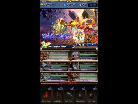 Brave Frontier RPG _ VI Enki 2TK _ 1 fujin only