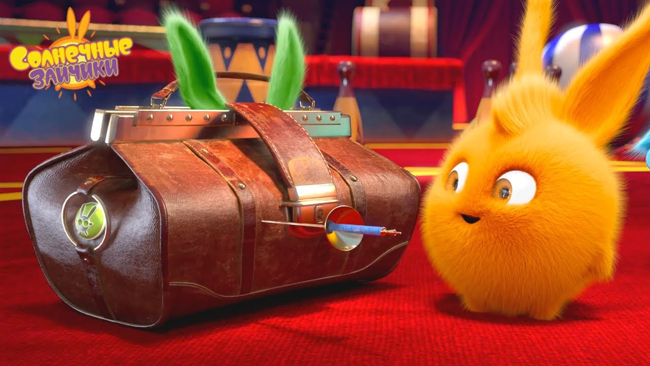Солнечные зайчики - Портфель мага | НОВИНКА! | Сезон 1 | 👍  Kedoo мультики для детей