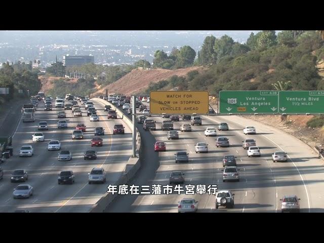 屋崙:新冠肺炎影響  華埠節延期