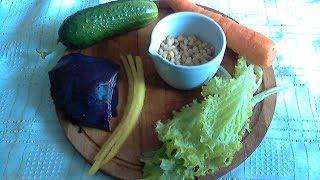 Салат ВИТА: Необычайно вкусно из обычных овощей!