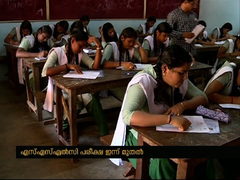 SSLC HSS Exam 2016 Starts Today