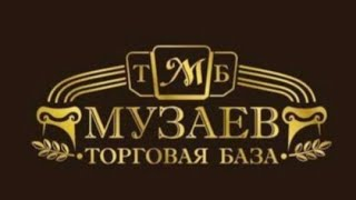 🔴🔴ДРУЗЬЯ Я В ШОКЕ КАК ЖЕ СИЛЬНО МЕНЯ УВАЖАЮТ В РЕСПУБЛИКЕ 🟢БАЗА МУЗАЕВ ВЫ ТОЛЬКО ПОСМОТРИТЕ 🟤
