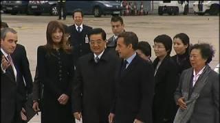 Arrivée en France du président Hu Jintao